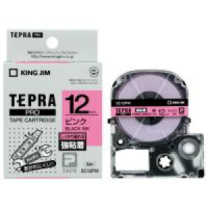 キングジム テプラPROテープ強粘着 ピン/黒字 SC12PW(5セット)