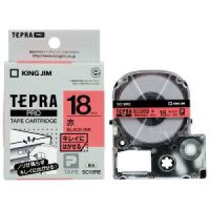キングジム テプラPROテープ キレイ 赤/黒文字 SC18RE 4971660772636(10セット)