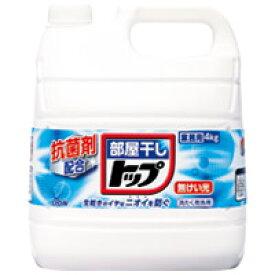 ライオン 液体部屋干しトップ 業務用 4kg(5セット)