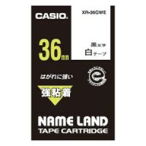カシオ計算機 強粘着テープ XR-36GWE(10セット)