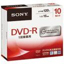 SONY 録画用DVD−R 10枚 10DMR12MLDS
