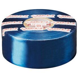 タキロンシーアイ スズランテープ 470m ネイビー 4904822031074