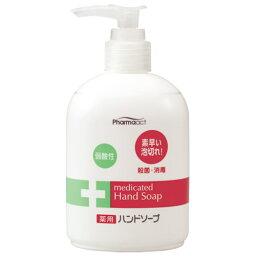 熊野油脂famaakuto液體手肥皂本體250mL4513574009301