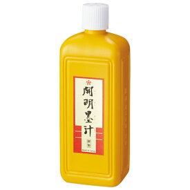 開明 開明墨汁 400mL BO1020 4901452010202(10セット)