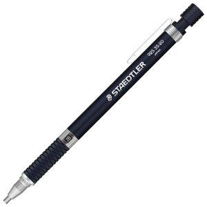 製図用シャープペンシル 2.0mm ナイトブルー 925 35-20N