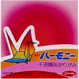 【143円×20セット】ショウワグリム ハーモニー千羽鶴折紙 20-1631 (20セット)