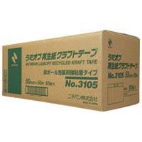 ニチバン ラミオフ再生紙クラフトテープ 3105 50巻