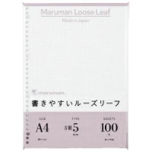 マルマン A4ルーズリーフ5mm方眼罫100枚 L1107H(10セット)