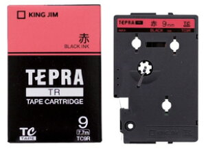 キングジム テプラTRテープ TC9R 赤に黒文字 9mm 4971660750603(5セット)