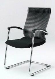 オフィスチェア スピーナチェア ITOKI イトーキ キャンティレバー脚 クロスタイプ エラストマーバック アルミミラー(5セット)