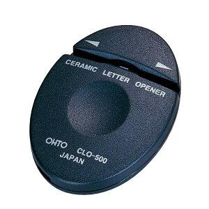 セラミックレターオープナーLR CLO-500 オート 4971516620913