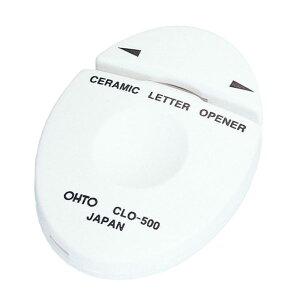 オート セラミックレターオープナー 白 CLO-500シロ オート 4971516620906