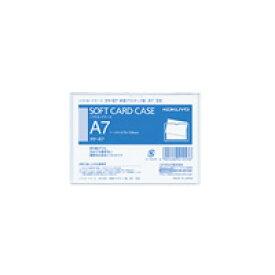 コクヨ ソフトカードケース A7 クケー67 コクヨ 4901480415536