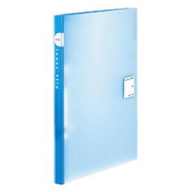 【288円×1セット】KOKUYO(コクヨ)レバーファイルEZ PP A4縦12mmとじ 青フ−U320B