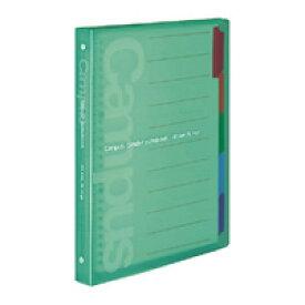 【625円×1セット】KOKUYO(コクヨ)スライドバインダー(ミドルタイプ)PP表紙B5縦26穴ミドリル−P333NG