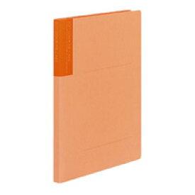 コクヨ ソフトカラーファイル樹 脂製とじ具 A4縦 オレンジ コクヨ 4901480030548