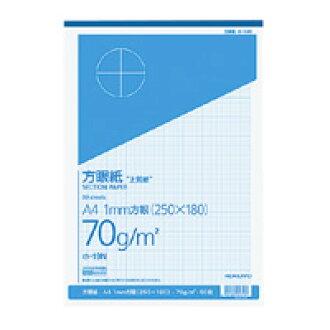 Kokuyo(国誉)优质方格绘图纸A4 Ho 19(5套)