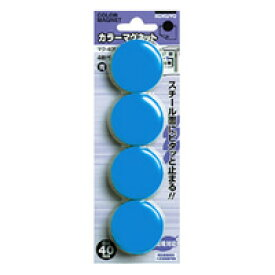 【単価149円×10セット】KOKUYO(コクヨ)カラーマグネット マク-40B (10セット)