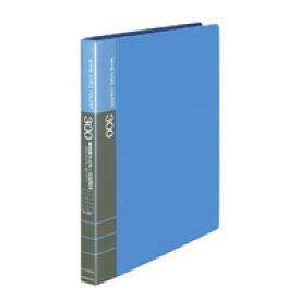 【2235円×1セット】KOKUYO(コクヨ)名刺ホルダー替紙式横入A4台紙15枚300名収容30穴青メイ−335NB