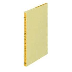 【760円×1セット】KOKUYO(コクヨ)一色刷りルーズリーフ銀行勘定帳B5 26穴 100枚リ−308