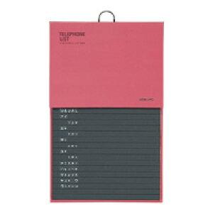 【650円×1セット】KOKUYO(コクヨ)電話帳576名収容印刷PP貼り赤ワ−22NR