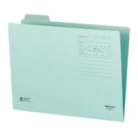 【在庫処分品】コクヨ / 1/4カットフォルダー カラー A4/ A4-4F-1B 4901480134956