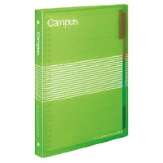 KOKUYO (Kokuyo) slide binders (shank) PP cover B5 vertical 26 holes green Le-P334YG