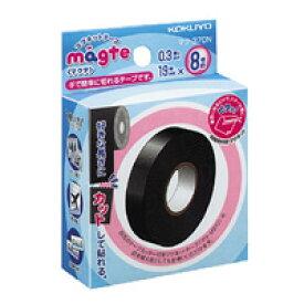 コクヨ マグネットテープ マク-370 コクヨ 4901480204383