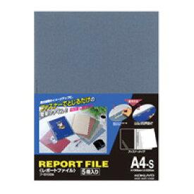 コクヨ レポートファイル 製本ファイル a4縦 青 フーs100b コクヨ 4901480140636