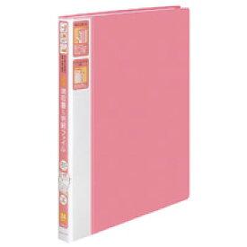 コクヨ 領収書明細ファイル A4 24ポケット ピンク コクヨ 4901480223186
