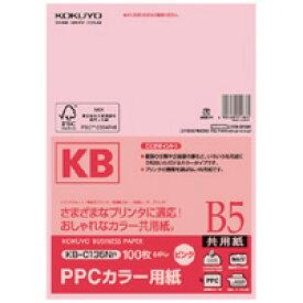 【単価268円×10セット】KOKUYO PPCカラー用紙 B5 ピンク KB-C135NP コクヨ 4901480014845(10セット)