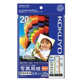 【844円×1セット】KOKUYO(コクヨ)IJP用写真用紙 印画紙原紙 高光沢2L 20枚KJ−D122L−20