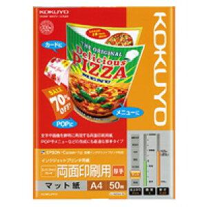 【1142円×1セット】KOKUYO(コクヨ)IJP用紙スーパーファイングレード 両面印刷用厚手A4 50枚KJ−M25A4−50