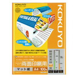 KOKUYO スーパーファイングレード 両面印刷用紙 KJ-M26A4-100 コクヨ 4901480253718