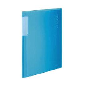 【単価301円×10セット】コクヨ クリヤーブック ノビータ A4縦 20枚 透明ライトブルー コクヨ 4901480258393(10セット)
