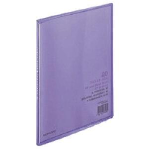 【326円×1セット】KOKUYO(コクヨ)クリヤーブック〈キャリーオール〉(固定式)B5縦20枚ポケット 紫ラ−5V
