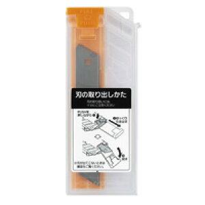 【334円×10セット】KOKUYO(コクヨ)カッターナイフ替え刃 HA-S250-5 (10セット)
