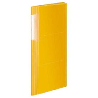 国誉 (国誉) 相册 < A4 大雄 > 240 薄板超薄透明黄色 la NA240Y