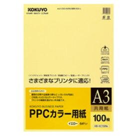 【在庫処分品】PPCカラー用紙(共用紙)A3 100枚 黄