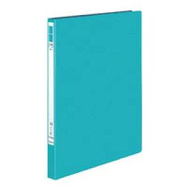 【358円×1セット】KOKUYO(コクヨ)レバーファイル<Eze>再生PP表紙A4縦12mm120枚収容 青ミドリフ−U330BG