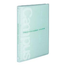 【369円×1セット】KOKUYO(コクヨ)スリムバインダー(コンパクトスリムタイプ)PP表紙B5縦26穴ミドリル−P733G