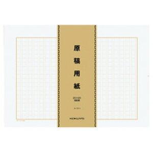 【1960円×1セット】KOKUYO(コクヨ)原稿用紙バラB4特判 縦書き 罫色茶100枚X5束ケ−10−1