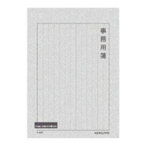 KOKUYO(コクヨ) 便箋事務用セミB5 ヒ−500 (5セット)