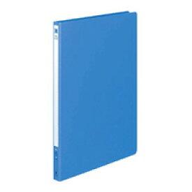 KOKUYO(コクヨ)ロングレバーファイルZ式 A4縦 青フ−2300NB