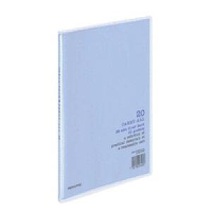 【326円×1セット】KOKUYO(コクヨ)クリヤーブック〈キャリーオール〉(固定式)B5縦20枚ポケット 青ラ−5B