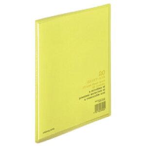 【326円×1セット】KOKUYO(コクヨ)クリヤーブック〈キャリーオール〉(固定式)B5縦20枚ポケット 黄ラ−5Y