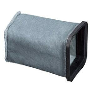 【1300円×1セット】KOKUYO(コクヨ)黒板ふきクリーナーソトブクロ KS−500ソトブクロ