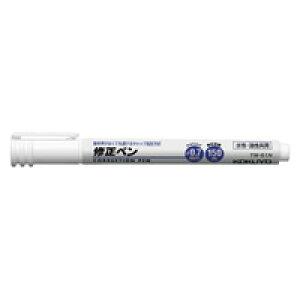 【338円×1セット】KOKUYO(コクヨ) 修正ペン0.7MM TW−61