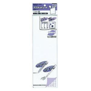 KOKUYO(コクヨ)マグネットシートカラー環境対応300X100Xt0.8 白マク−E300W (10セット)