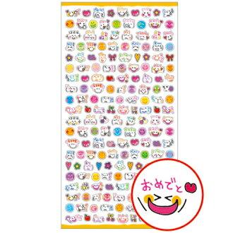 Mind wave MW seal 71979 pop Emoticon (ten sets)